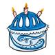 Aquellia Birthday Cake
